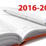 AGENDA 2016-2017 :<br>Réservez votre exemplaire avant le 6 mai